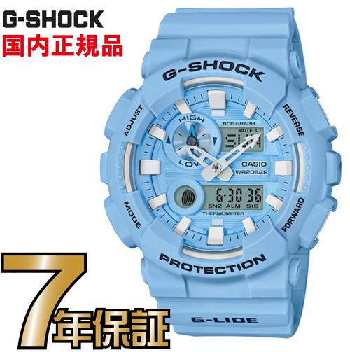 G-SHOCK Gショック GAX-100CSA-2AJF CASIO 腕時計 【国内正規品】 メンズ 【送料無料】