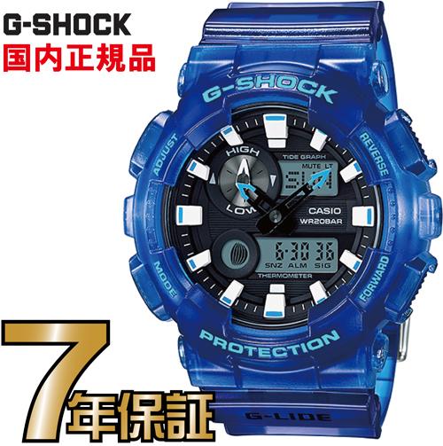 G-SHOCK Gショック GAX-100MSA-2AJF CASIO 腕時計 【国内正規品】 メンズ 【送料無料】