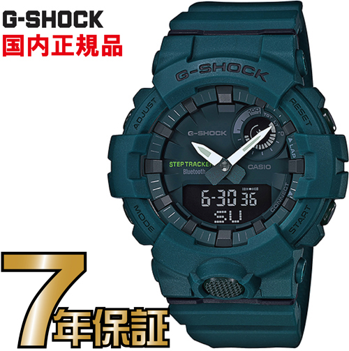 G-SHOCK Gショック GBA-800-3AJF G-SQUAD CASIO 腕時計 【国内正規品】 メンズ 【送料無料】 日常のトレーニングを快適にサポートするNewスポーツライン