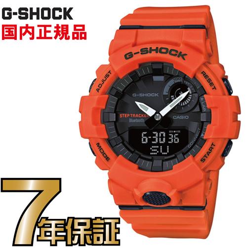 G-SHOCK Gショック GBA-800-4AJF G-SQUAD CASIO 腕時計 【国内正規品】 メンズ 【送料無料】 日常のトレーニングを快適にサポートするNewスポーツライン