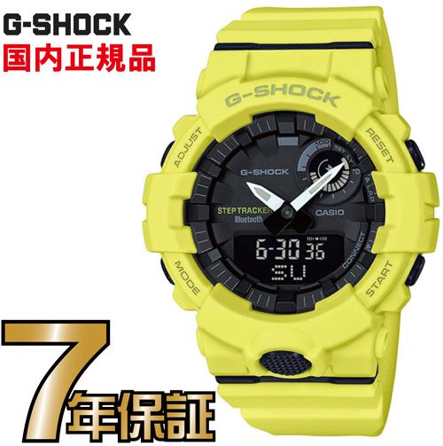 G-SHOCK Gショック GBA-800-9AJF CASIO 腕時計 【国内正規品】 メンズ 【送料無料】 日常のトレーニングを快適にサポートするNewスポーツライン