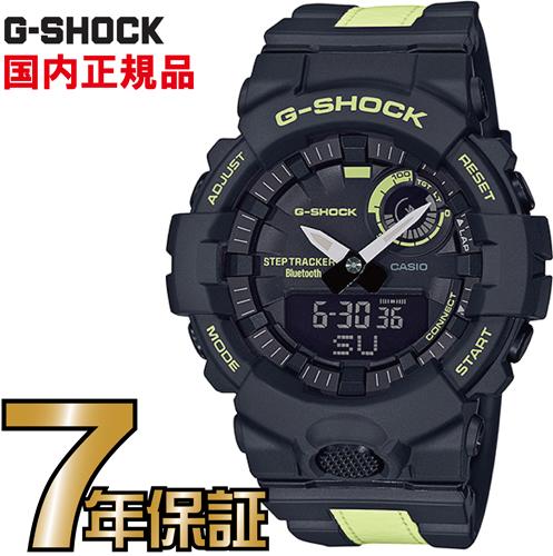G-SHOCK Gショック GBA-800LU-1A1JF CASIO 腕時計 【国内正規品】 メンズ 【送料無料】 日常のトレーニングを快適にサポートするNewスポーツライン