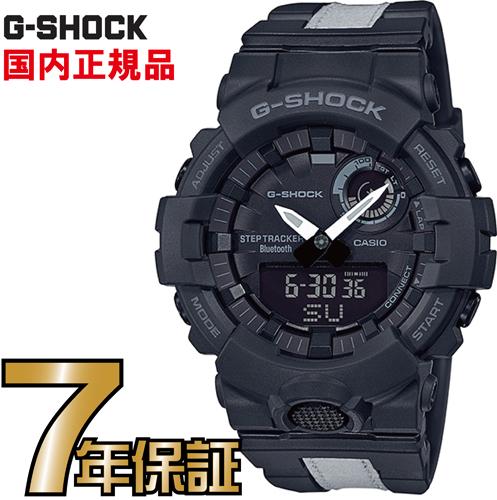 G-SHOCK Gショック GBA-800LU-1AJF CASIO 腕時計 【国内正規品】 メンズ 【送料無料】 日常のトレーニングを快適にサポートするNewスポーツライン