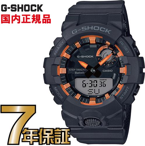G-SHOCK Gショック GBA-800SF-1AJR CASIO 腕時計 【国内正規品】 メンズ 【送料無料】 ファイアーパッケージ2020年モデル