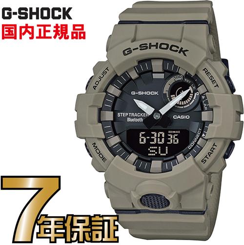 G-SHOCK Gショック GBA-800UC-5AJF G-SQUAD CASIO 腕時計 【国内正規品】 メンズ 【送料無料】 日常のトレーニングを快適にサポートするNewスポーツライン