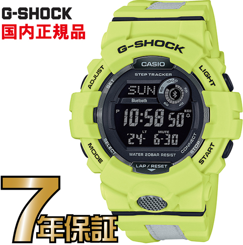 G-SHOCK Gショック GBD-800LU-9JF CASIO 腕時計 【国内正規品】 メンズ 【送料無料】 日常のトレーニングを快適にサポートするNewスポーツライン