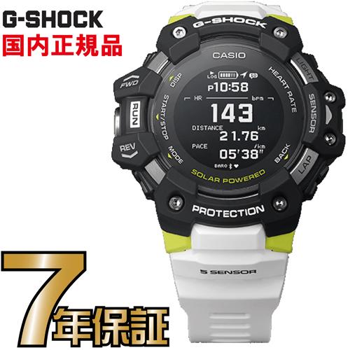 G-SHOCK Gショック GBD-H1000-1A7JR G-SQUAD Gスクワッド スマートフォンリンク GPS Bluetooth タフソーラー USB充電 ランニング デジタル GPS電波時計 カシオ 腕時計 【国内正規品】 メンズ 新品