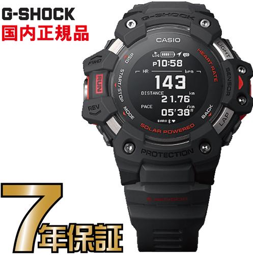 G-SHOCK Gショック GBD-H1000-8JR G-SQUAD Gスクワッド スマートフォンリンク GPS Bluetooth タフソーラー USB充電 ランニング デジタル GPS電波時計 カシオ 腕時計 【国内正規品】 メンズ 新品