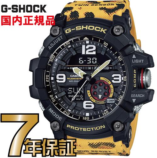 G-SHOCK Gショック GG-1000WLP-1AJR WILDLIFE PROMISING アナログ カシオ 腕時計 マッドマスター