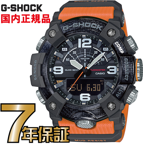 G-SHOCK Gショック GG-B100-1A9JF カーボンコアガード構造 Bluetooth 搭載 腕時計 ジーショック
