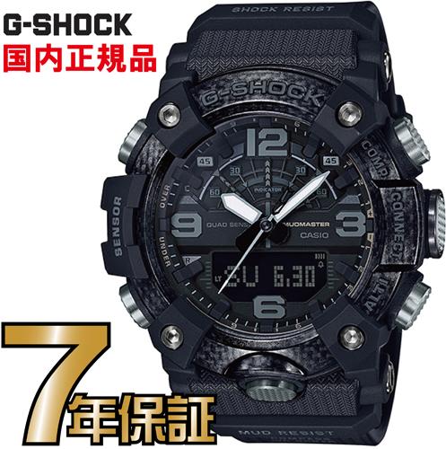 G-SHOCK Gショック GG-B100-1BJF カーボンコアガード構造 Bluetooth 搭載 腕時計 ジーショック