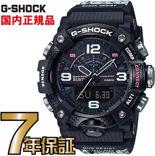 G-SHOCK Gショック GG-B100BTN-1AJR バートン BURTON コラボレーションモデル カーボンコアガード構造 Bluetooth 搭載 腕時計 ジーショック
