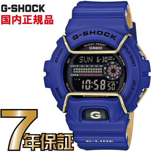 G-SHOCK Gショック GLS-6900-2JF 腕時計 ジーショック カシオ