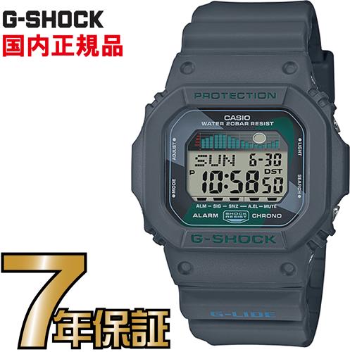 G-SHOCK Gショック CASIO 白 GLX-5600VH-1JF 腕時計 【国内正規品】 メンズ ジーショック G-SHOCK