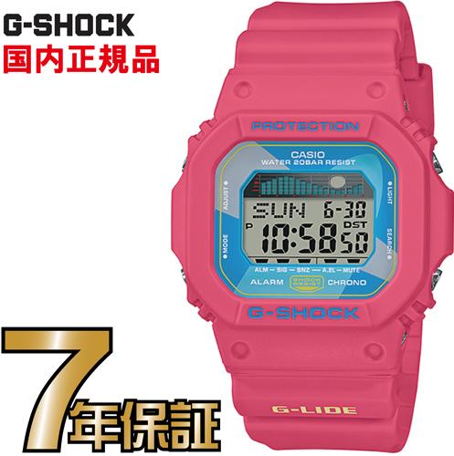 G-SHOCK Gショック CASIO GLX-5600VH-4JF 腕時計 【国内正規品】 メンズ ジーショック G-SHOCK