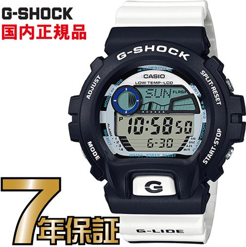 G-SHOCK Gショック casio 腕時計 【国内正規品】 メンズ GLX-6900SS-1JF 【送料無料】