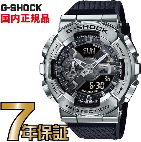 G-SHOCK Gショック GM-110-1AJF メタルケース カシオ 腕時計 【国内正規品】 メンズジーショック 【送料無料】