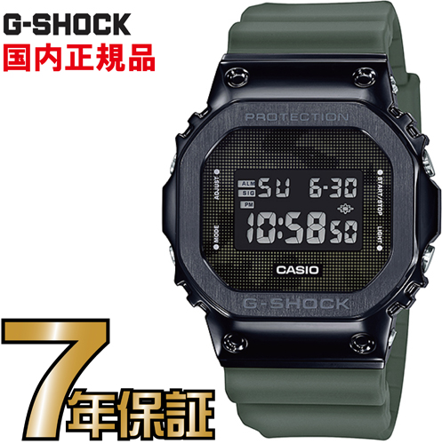 G-SHOCK Gショック GM-5600B-3JF メタルケース ブラック カシオ 腕時計 【国内正規品】 メンズジーショック 【送料無料】