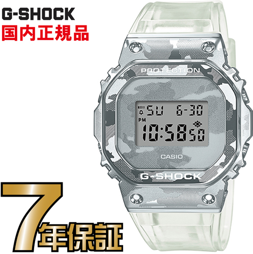 G-SHOCK Gショック GM-5600SCM-1JF メタルケース ブラック カシオ 腕時計 【国内正規品】 メンズジーショック 【送料無料】