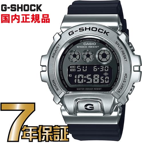 G-SHOCK Gショック GM-6900-1JF メタルケース カシオ 腕時計 【国内正規品】 メンズジーショック 【送料無料】