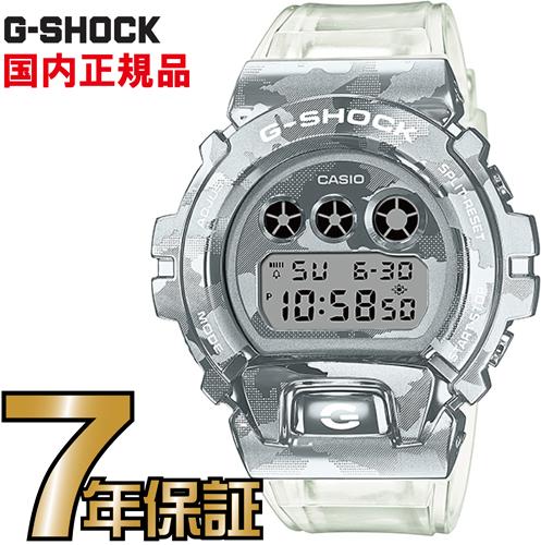 G-SHOCK Gショック GM-6900SCM-1JF メタルケース カシオ 腕時計 【国内正規品】 メンズジーショック 【送料無料】