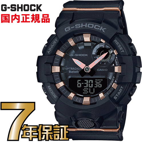 G-SHOCK Gショック GMA-B800-1AJR ミッドサイズモデル カシオ 腕時計 【国内正規品】 メンズジーショック 【送料無料】