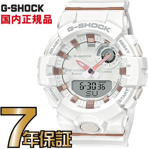 G-SHOCK Gショック GMA-B800-7AJR ミッドサイズモデル カシオ 腕時計 【国内正規品】 メンズジーショック 【送料無料】
