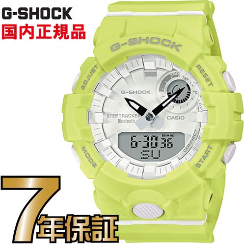 G-SHOCK Gショック GMA-B800-9AJR ミッドサイズモデル カシオ 腕時計 【国内正規品】 メンズジーショック 【送料無料】