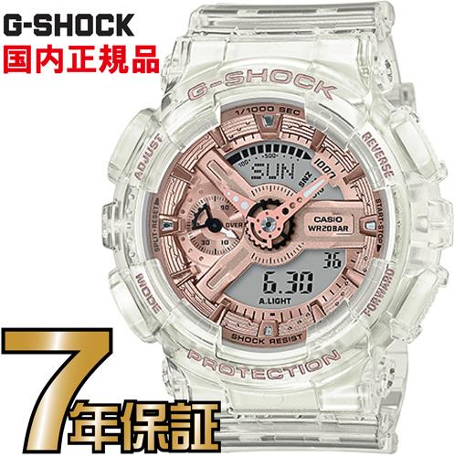 G-SHOCK Gショック GMA-S110SR-7AJF ミッドサイズモデル カシオ 腕時計 【国内正規品】 メンズジーショック 【送料無料】