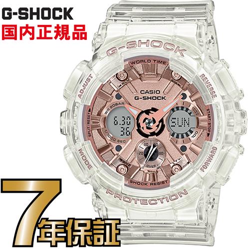 G-SHOCK Gショック GMA-S120SR-7AJF ミッドサイズモデル カシオ 腕時計 【国内正規品】 メンズジーショック 【送料無料】