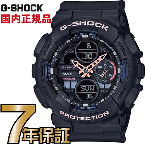 G-SHOCK Gショック GMA-S140-1AJR ミッドサイズモデル カシオ 腕時計 【国内正規品】 メンズジーショック 【送料無料】