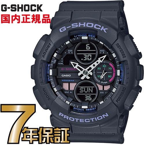 G-SHOCK Gショック GMA-S140-8AJR ミッドサイズモデル カシオ 腕時計 【国内正規品】 メンズジーショック 【送料無料】