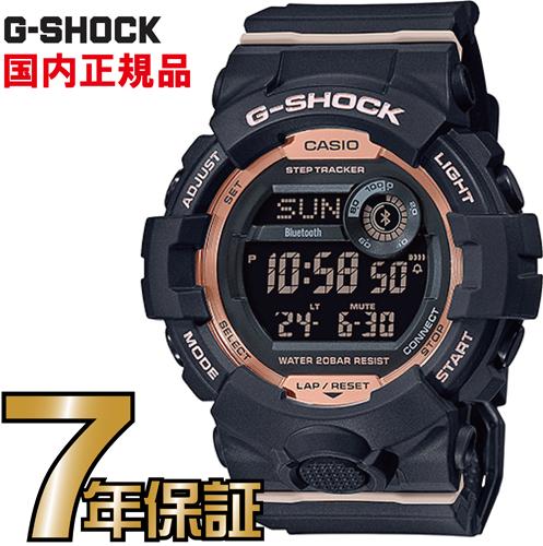 G-SHOCK Gショック GMD-B800-1JF ミッドサイズモデル カシオ 腕時計 【国内正規品】 メンズジーショック 【送料無料】
