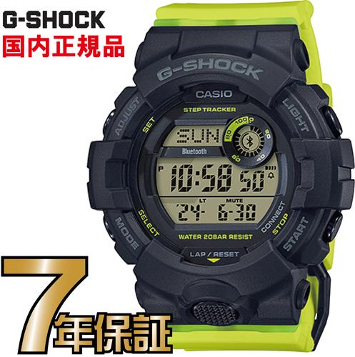 G-SHOCK Gショック GMD-B800SC-1BJF ミッドサイズモデル カシオ 腕時計 【国内正規品】 メンズジーショック 【送料無料】