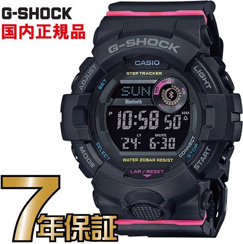 G-SHOCK Gショック GMD-B800SC-1JF ミッドサイズモデル カシオ 腕時計 【国内正規品】 メンズジーショック 【送料無料】