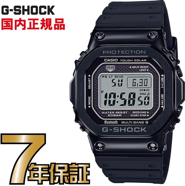 G-SHOCK Gショック GMW-B5000G-1JF 5600 Bluetooth スマートフォン タフソーラー デジタル 電波時計 カシオ 電波 ソーラー 腕時計 電波腕時計 【国内正規品】 メンズ ソーラー電波時計 ジーショック 【送料無料】