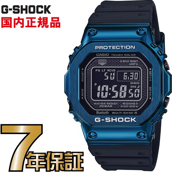 G-SHOCK Gショック GMW-B5000G-2JF 5600 Bluetooth スマートフォン タフソーラー デジタル 電波時計 カシオ 電波 ソーラー 腕時計 電波腕時計 【国内正規品】 メンズ ソーラー電波時計 ジーショック 【送料無料】