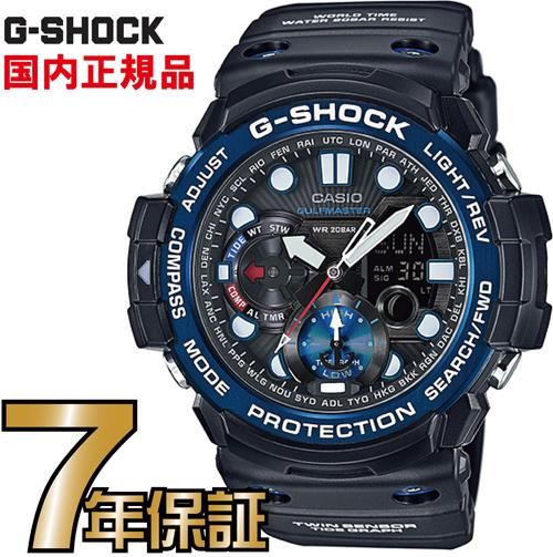 G-SHOCK Gショック GN-1000B-1AJF アナログ カシオ 腕時計 ガルフマスター