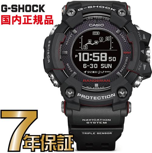 G-SHOCK Gショック GPR-B1000-1JR ソーラーアシスト GPSナビゲーション 電波 ソーラー ワイヤレス充電 Bluetooth 電波腕時計 【国内正規品】 メンズ ソーラー電波時計 ジーショック 【送料無料】