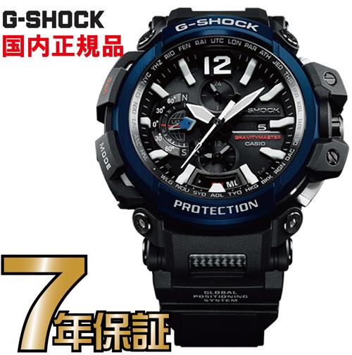 G-SHOCK Gショック GPW-2000-1A2JF GPSハイブリッド 電波 ソーラー アナログ Bluetooth 電波腕時計 【国内正規品】 メンズ ソーラー電波時計 ジーショック 【送料無料】