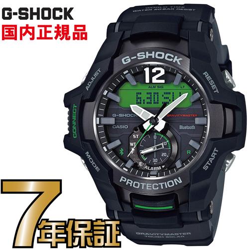 G-SHOCK Gショック GR-B100-1A3JF アナログ ソーラー G-グラビティマスター スマートフォンリンク