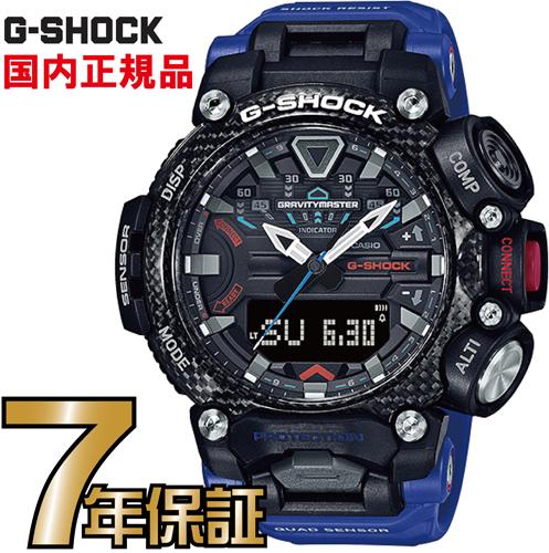 G-SHOCK Gショック GR-B200-1A2JF アナログ ソーラー G-グラビティマスター スマートフォンリンク