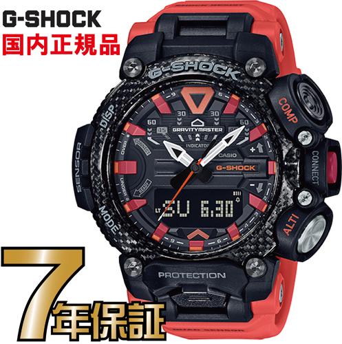 G-SHOCK Gショック GR-B200-1A9JF アナログ ソーラー G-グラビティマスター スマートフォンリンク