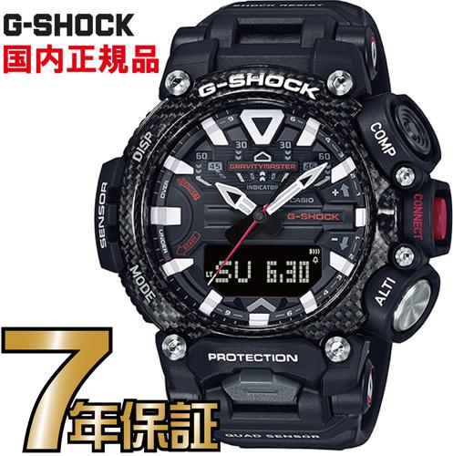 G-SHOCK Gショック GR-B200-1AJF アナログ ソーラー G-グラビティマスター スマートフォンリンク