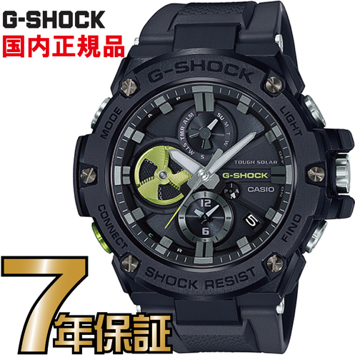 G-SHOCK Gショック GST-B100B-1A3JF アナログ 電波 ソーラー G-STEEL Gスチール カシオ 国内正規品 メンズ ジーショック 【送料無料】