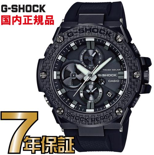 G-SHOCK Gショック GST-B100X-1AJF アナログ 電波 ソーラー G-STEEL Gスチール カシオ