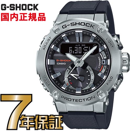 G-SHOCK Gショック GST-B200-1AJF アナログ 電波 ソーラー G-STEEL Gスチール カシオ