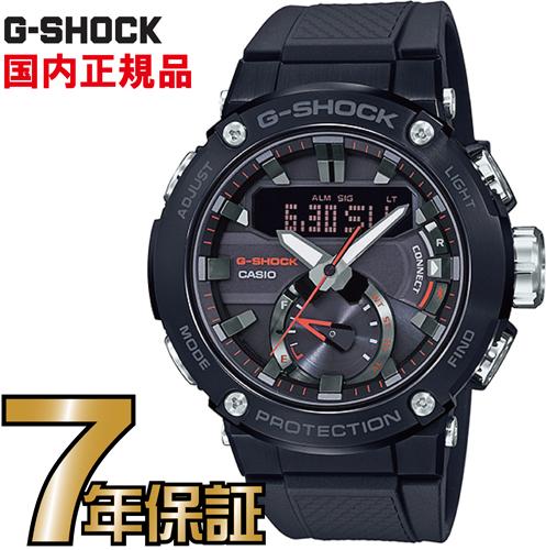 G-SHOCK Gショック GST-B200B-1AJF アナログ 電波 ソーラー G-STEEL Gスチール カシオ