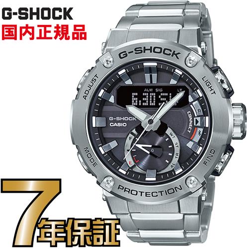 G-SHOCK Gショック GST-B200D-1AJF アナログ 電波 ソーラー G-STEEL Gスチール カシオ 国内正規品 メンズ ジーショック 【送料無料】