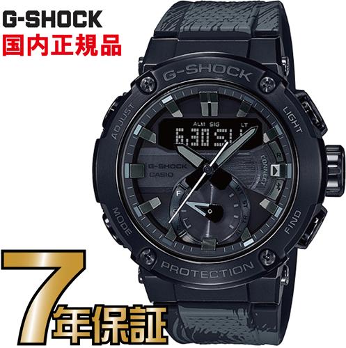 G-SHOCK Gショック GST-B200TJ-1AJR アナログ 電波 ソーラー G-STEEL Gスチール カシオ